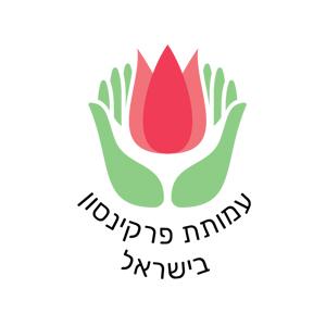 parkinson_israel